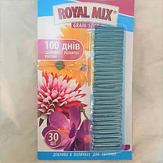 Удобрение ROYAL MIX GRANE STICK для ЦВЕТУЩИХ в палочках