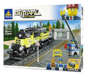 Конструктор Грузовой поезд с мотором 98238 Железная дорога