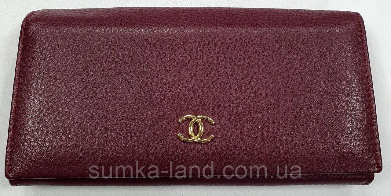 Женский бордовый кошелек Chanel из натуральной кожи на магните