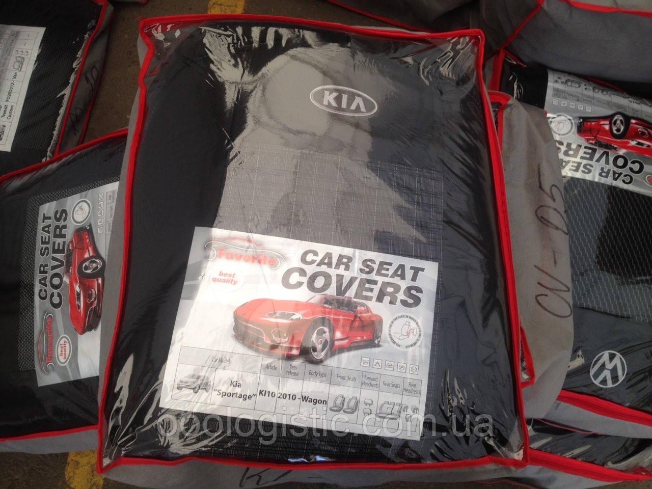 Авточохли Favorite на Kia Sportage 2010 - wagon