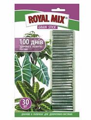 Удобрение ROYAL MIX GRANE STICK для Декоративных растений в палочках