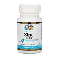 Витамины и минералы 21st Century Zinc Chelated 50 mg (60 таблеток.)