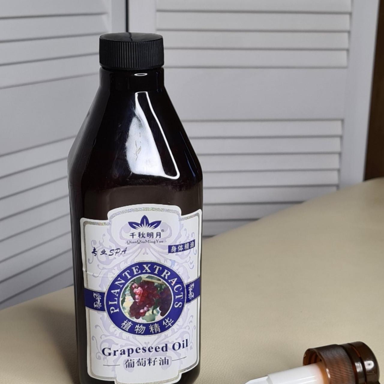 Масажне масло Виноградних кісточок Масажне масло виноградних кісточок