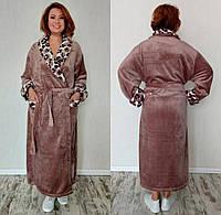 Женский зимний халат Больших размеров Ультрасофт до 180