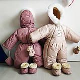 Детские зимние комбинезоны для девочек, фото 5