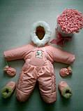Детские зимние комбинезоны для девочек, фото 3