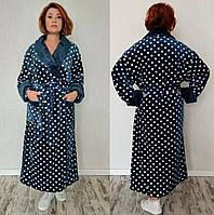 Женский тёплый халат очень большого размера в горошек синий