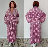 Женский тёплый халат очень большого размера в горошек пудра