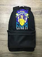 Рюкзак/портфель городской/школьный/молодежный Бумага блогер