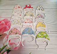 Шапочки для новонародженого (18-26 розмір) на зав'язочках або на гумці