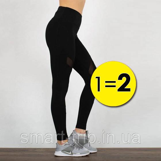 Лосины женские 4F Fitness L 1=2 W (H4Z19-SPDF005-20S)