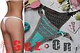 Трусики женские La Vivas 20839 танга со стразами. 2 шт в наборе. Цвет Молочный + Черный, размер L, фото 3