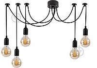Подвесная люстра-паук, светильник люстра лофт, в стиле loft на 5 лампочки черная и белая