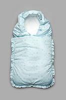 Зимний конверт-спальник, конверт-одеяло для новорожденных деток, голубой в звезды.