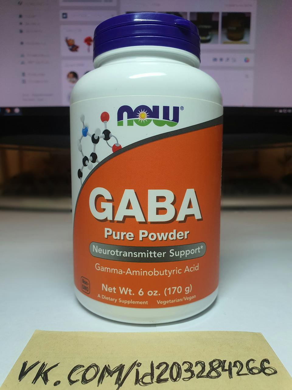 Габа NOW GABA Pure Powder 170г