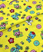 Ткань трикотаж детский ( ш. 180 см), 100% хлопок для пошива детских вещей ,пижам, ,постельного