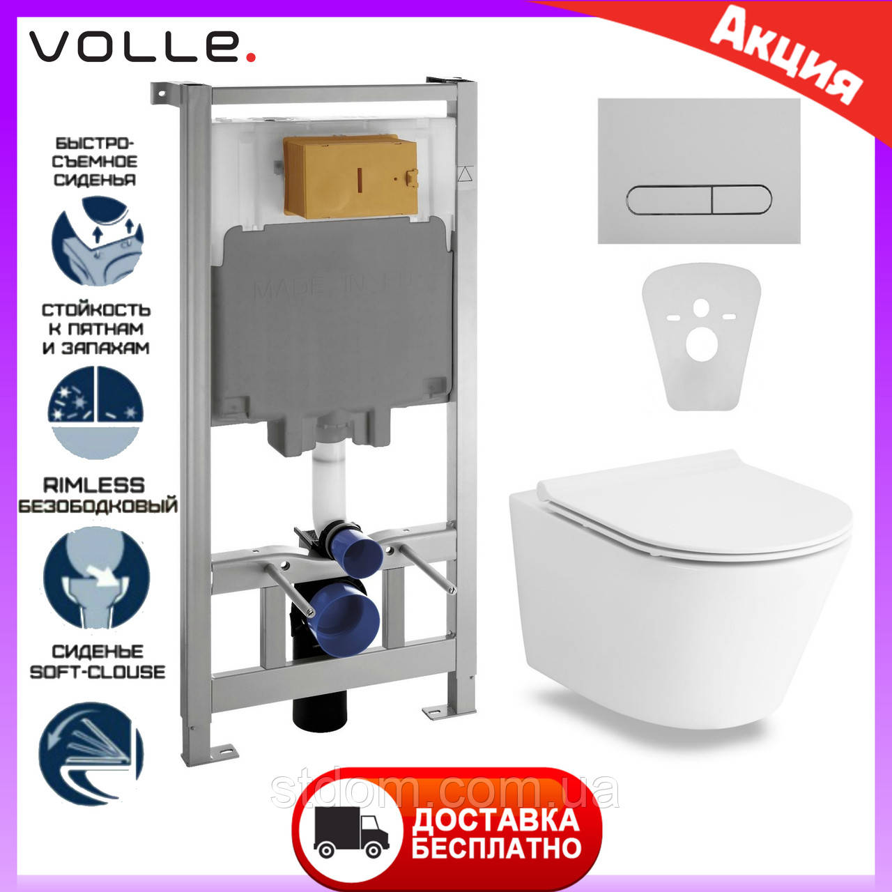 Підвісний унітаз Volle Nemo Rectangular c сидінням Slim slow-closing 13-17-316 + інсталяція Volle Master 3 в 1