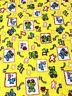 """Ткань трикотаж детский """" Алфавит» (ш. 180 см), 100% хлопок для пошива детской одежды, пеленок, распашонок"""
