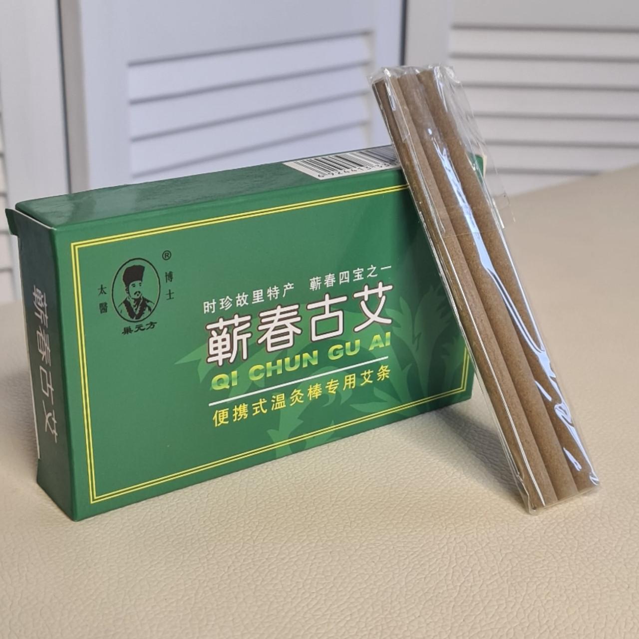 Моксы полынные сигары с можжевельником 30шт 7*115мм