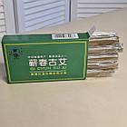 Моксы полынные сигары с можжевельником 10 шт 12*115мм, фото 3