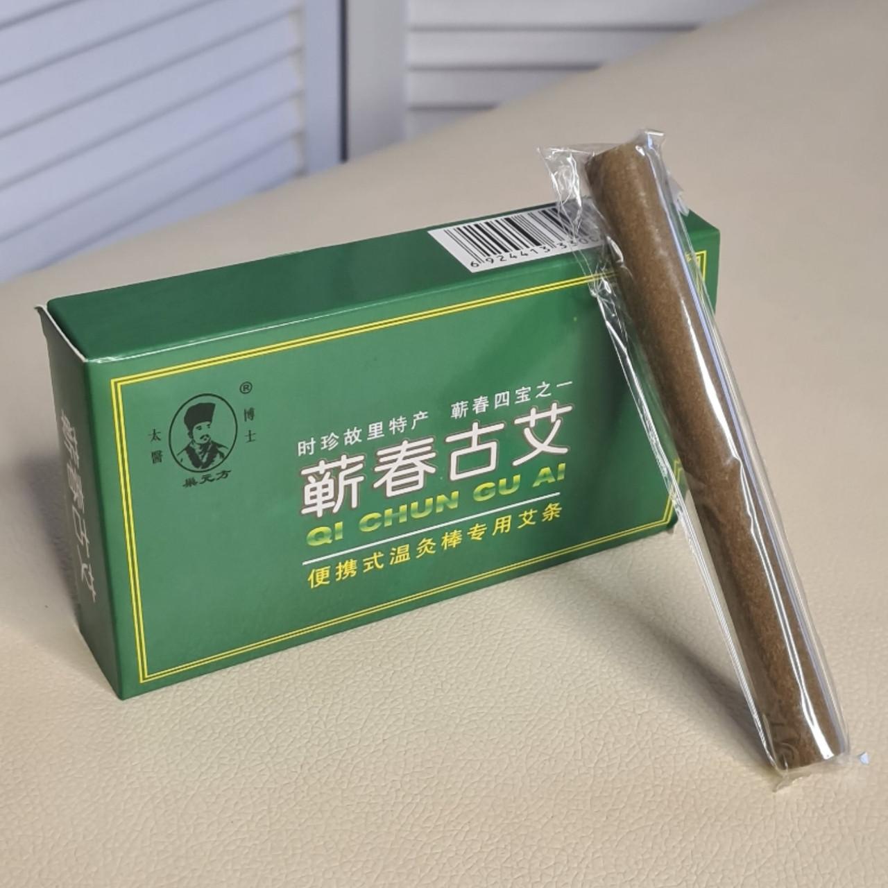 Моксы полынные сигары с можжевельником 10 шт 12*115мм