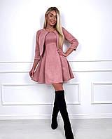 Женское модное платье замш на дайвинге с коротким рукавом (пудра)