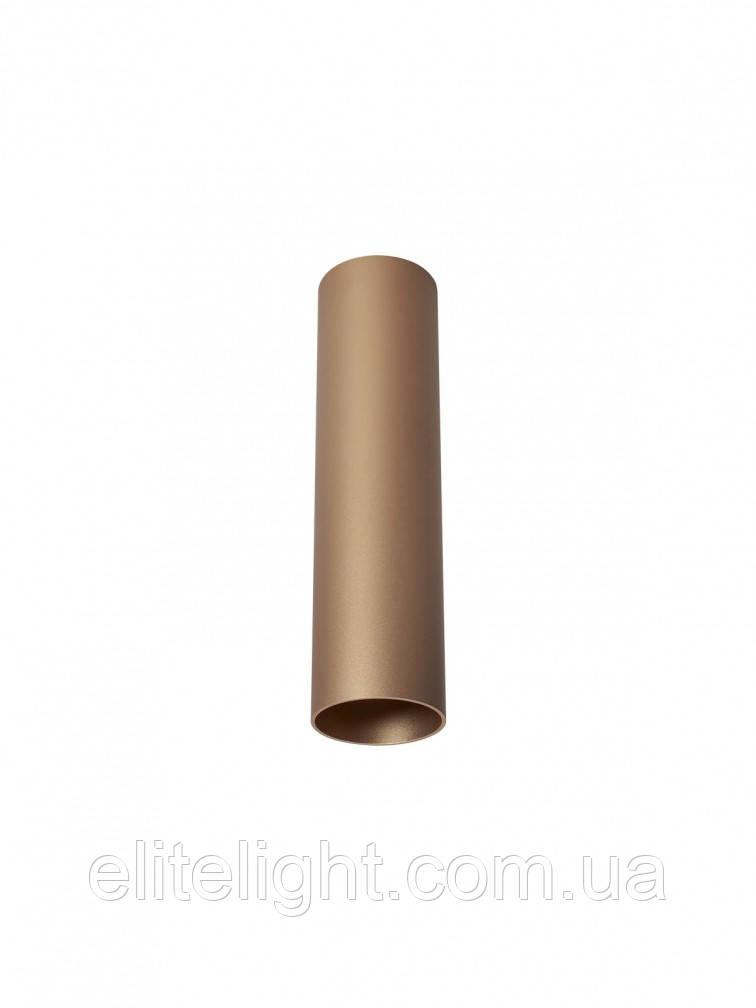 Потолочный светильник Smarter 01-2158 Axis