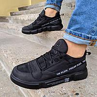 Philipp plein мужские кожаные кроссовки, кеды .Мужская обувь полностью из натуральной кожи, опт и розница