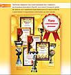 Упаковка новогодняя из картона Золотая снежинка, до 250г, от 1 ящика, фото 4