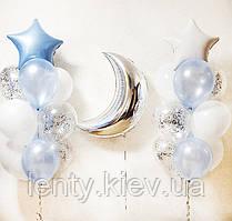 """Готовый набор шаров с гелием №1 """"Наша любовь до луны и обратно"""""""