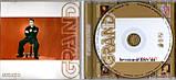 Музичний сд диск ШАН-ХАЙ Grand collection (2005) (audio cd), фото 2