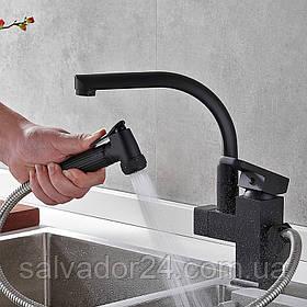 Смеситель для кухни, однорычажный, матовый черный кран для раковины с вытягивающимся изливом