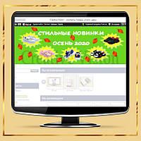 Баннеры, баннеры для сайта, разработка дизайна для баннеров, изготовление баннеров