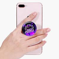 Попсокет (Popsockets) держатель для смартфона Фортнайт (Fortnite) (8754-1198)