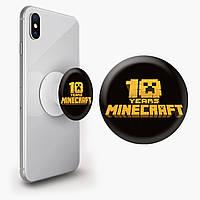 Попсокет (Popsockets) держатель для смартфона Майнкрафт (Minecraft) (8754-1171)