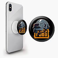 Попсокет (Popsockets) держатель для смартфона Пабг (Pubg) (8754-1184)