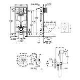 Комплект Grohe инсталляция Rapid SL 38827000 + набор для гигиенического душа со смесителем BauClassic 2904800S, фото 2