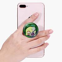 Попсокет (Popsockets) держатель для смартфона Рик и Морти (Rick and Morty) (8754-1238)