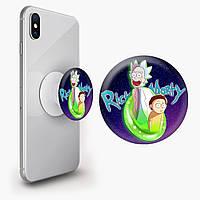 Попсокет (Popsockets) держатель для смартфона Рик и Морти (Rick and Morty) (8754-1230)