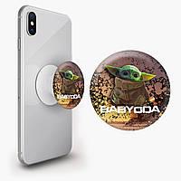 Попсокет (Popsockets) тримач для смартфона Мандалорец (The Mandalorian) (8754-1326), фото 1