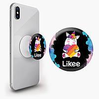 Попсокет (Popsockets) держатель для смартфона Лайк Единорог (Likee Unicorn) (8754-1037)
