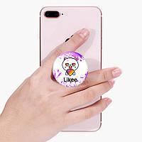 Попсокет (Popsockets) держатель для смартфона Лайк Котик (Likee Cat) (8754-1036)