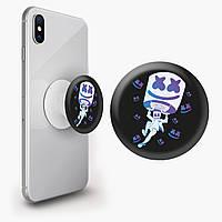 Попсокет (Popsockets) держатель для смартфона Маршмелло Фортнайт (Marshmello Fortnite) (8754-1329)