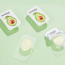 Ночная маска для лица Bioaqua Avocado Hydrating с экстрактом авокадо (упаковка 8 штук), фото 2