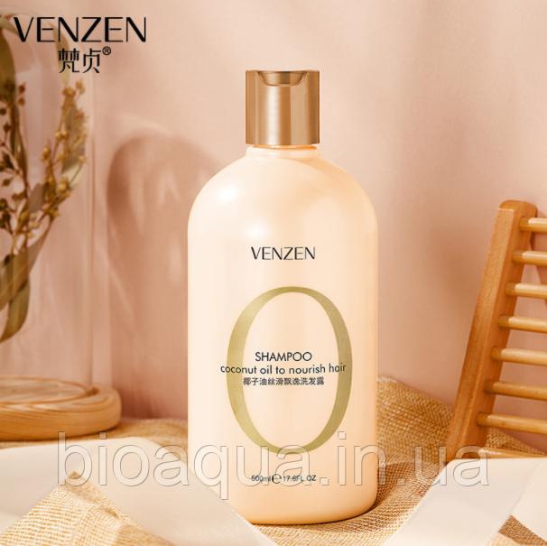 Шампунь для волос VENZEN Coconut Oil Silky and Elegant Shampoo с кокосовым маслом 500 ml