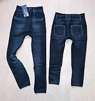 Детские бесшовные лосины под джинс МАХРА, фото 1
