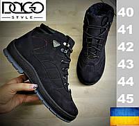 Зимние мужские ботинки на меху, Dago Style Collection. Кроссовки зима.
