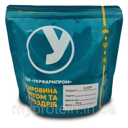 5-HTP (5-Гидрокситриптофан) 1000 грамм на развес