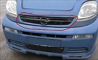 "Зимова накладка Opel Vivaro 2001-2006 на решітку радіатора глянцева ""FLY"""
