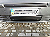 """Зимняя накладка Opel Vivaro 2001-2006 Бампер матовая """"FLY"""""""